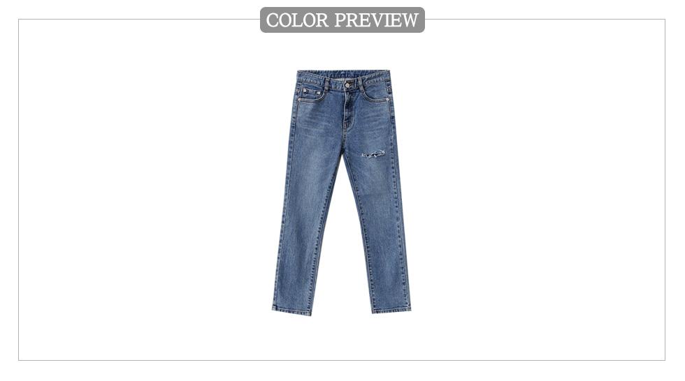 Unique split denim pants