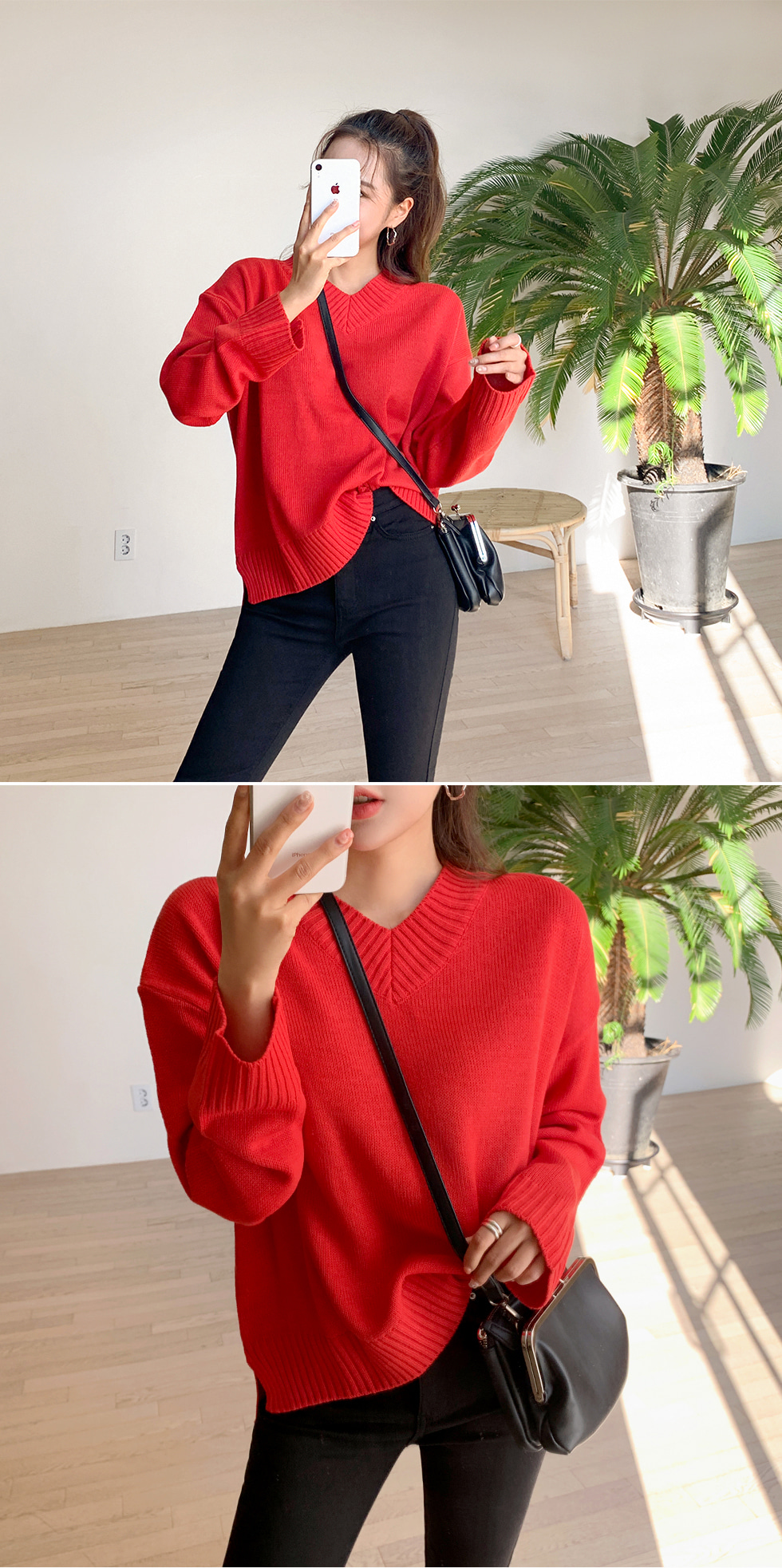 Unbald V-Neck Knitwear