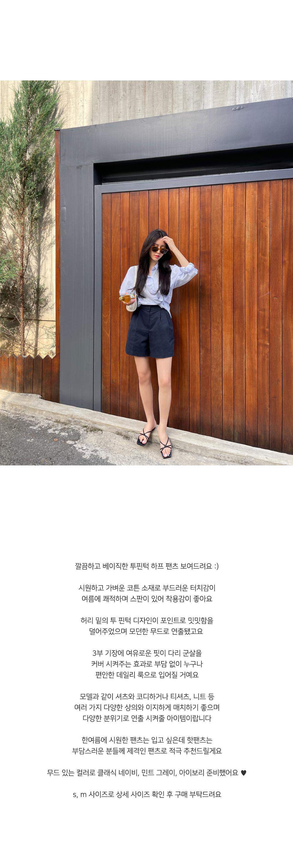lat pintuck shorts