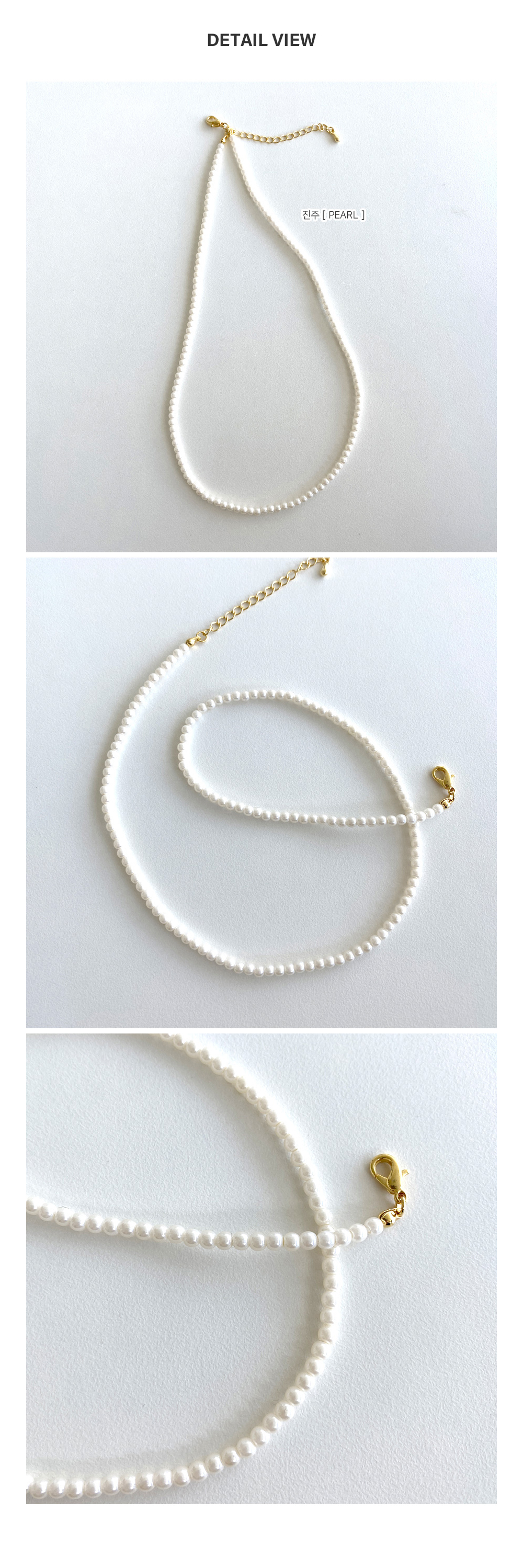 only pearl chocker