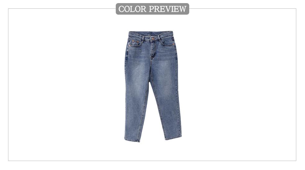 Unbox Denim Pants