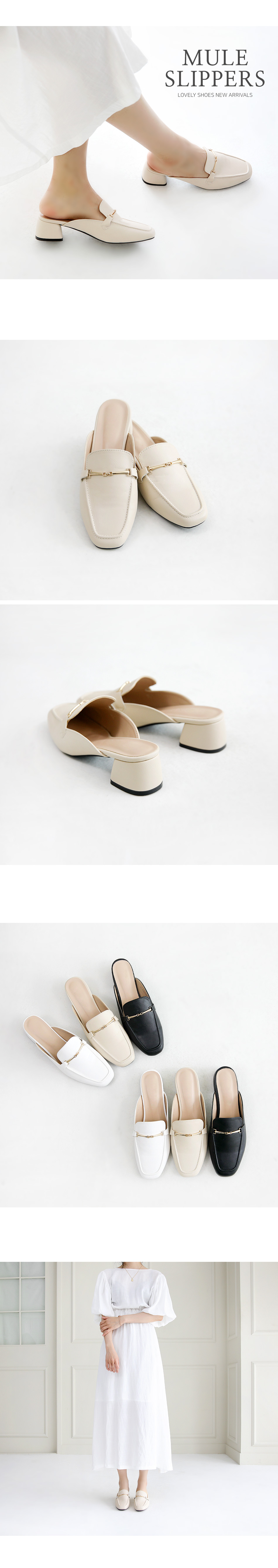 Great feeling mule slippers 5cm
