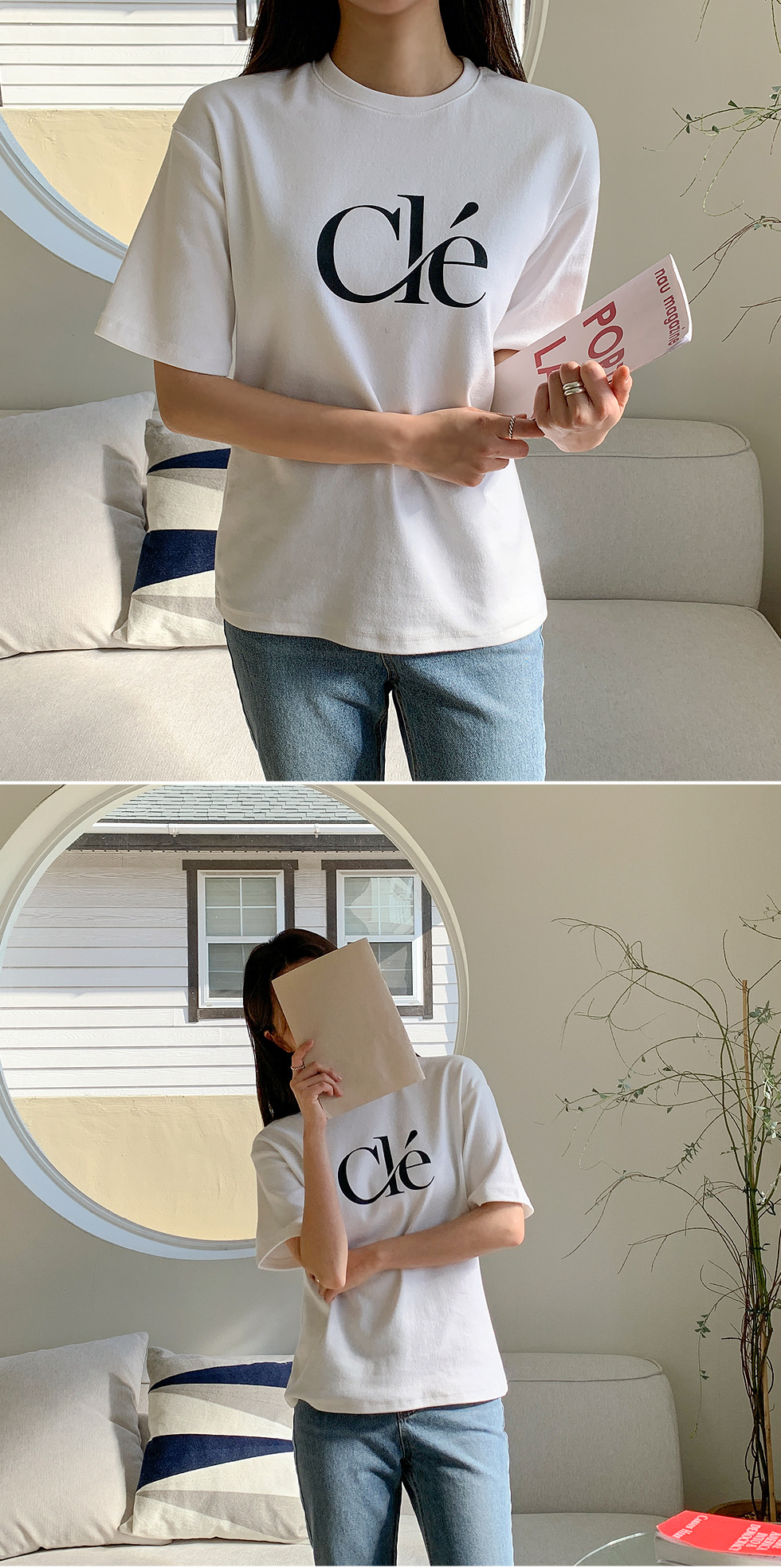 Clé T-shirt