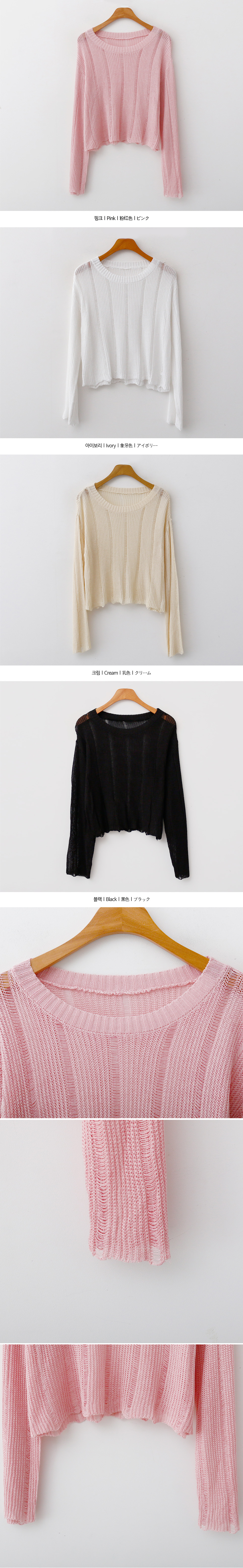 Another Crop Knitwear