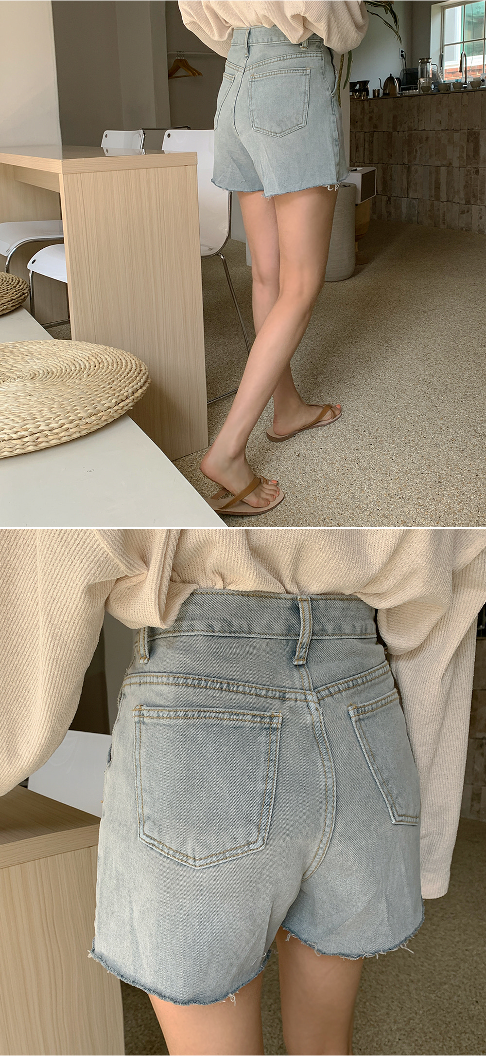 Vintage Cut Denim Shorts