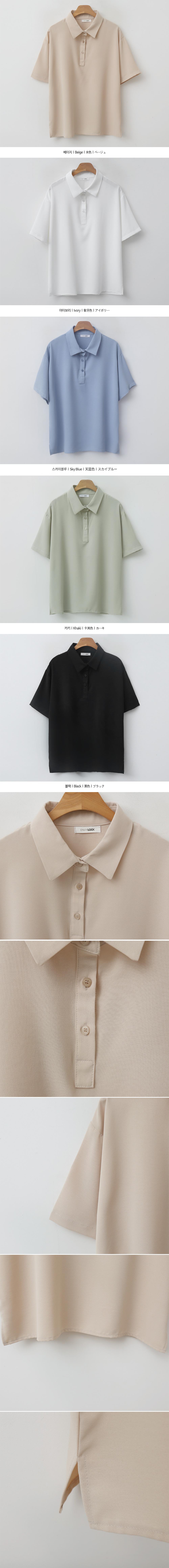 Cooling collar shirt