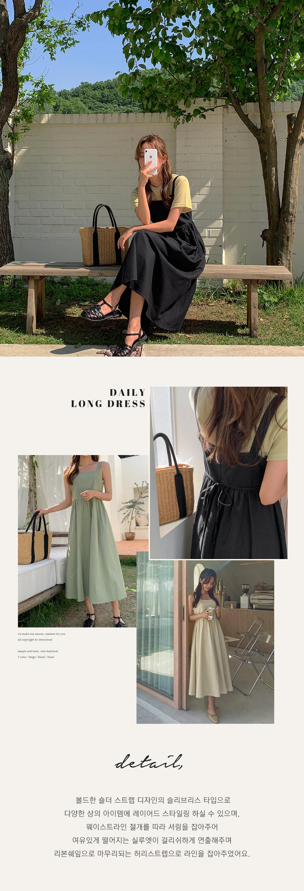 (Limited Offer) Pritzel Dress