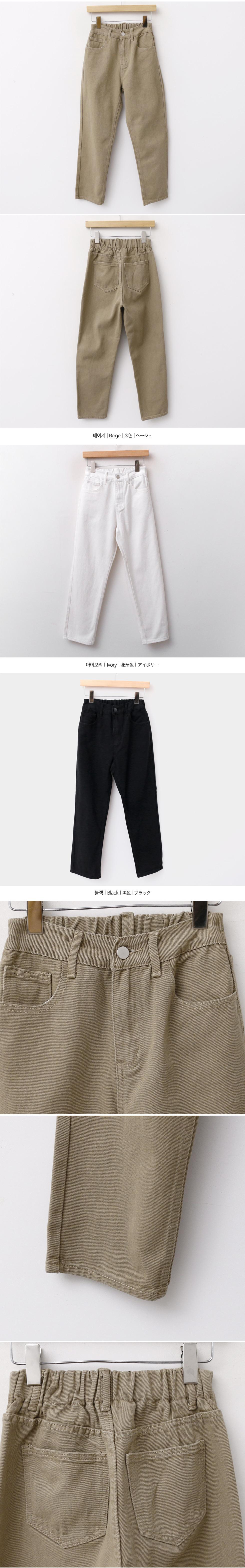 Standard Fit Cotton Pants