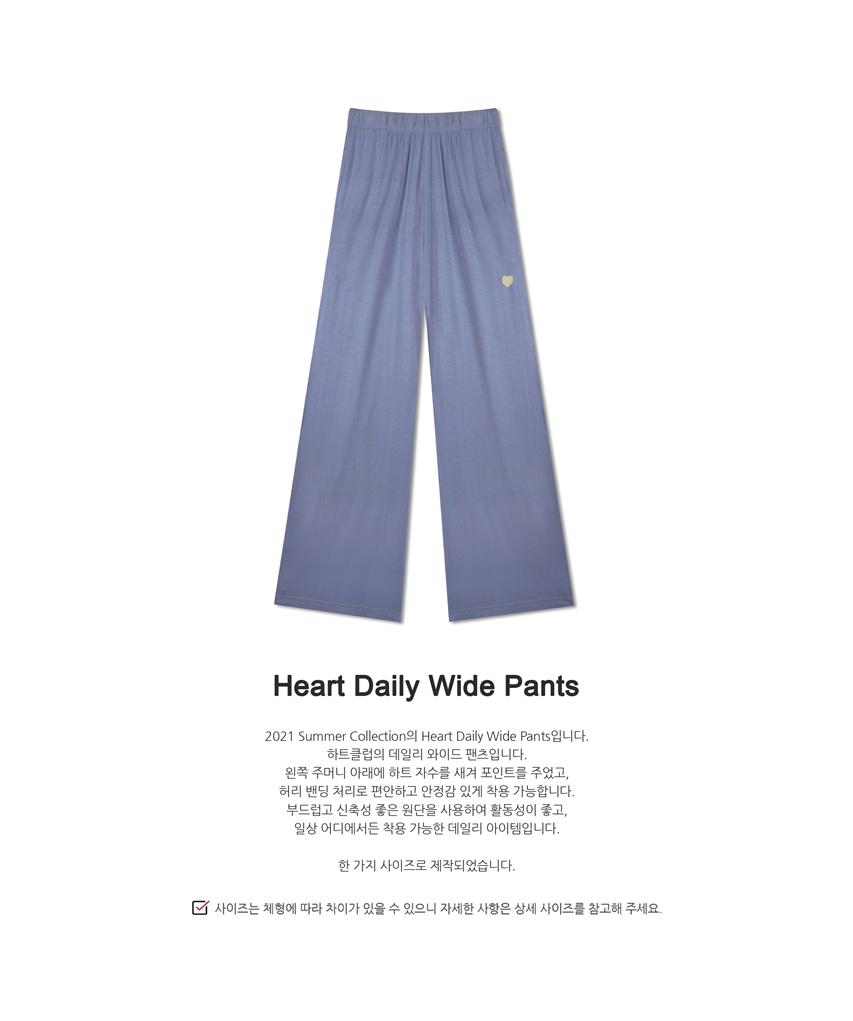 HEART CLUBLight Blue Wide Leg Pants