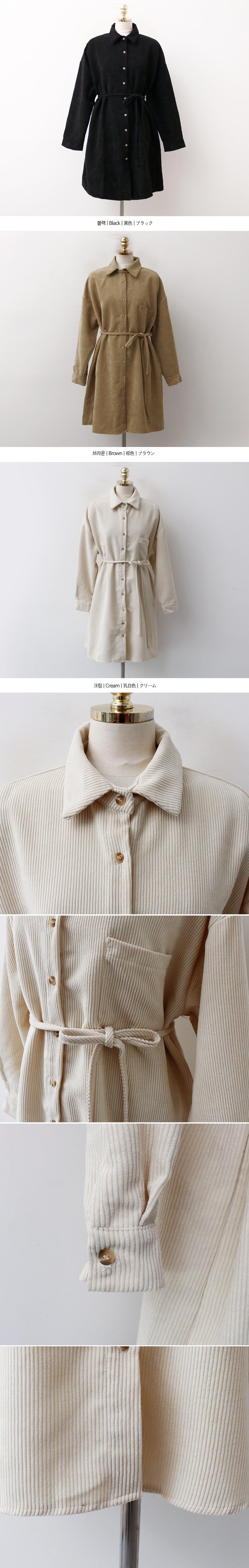Chic Chok Golden Shirt Dress