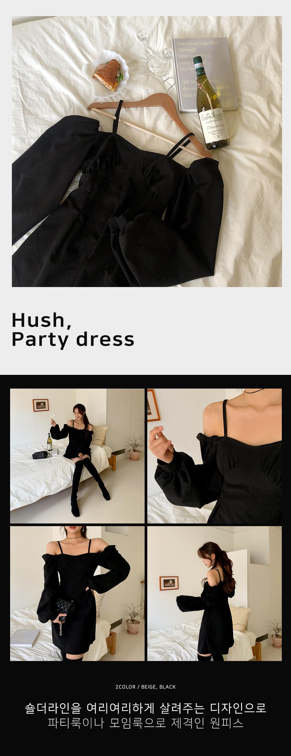 Hershey Party Dress