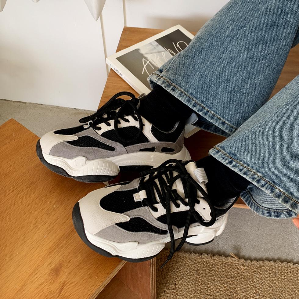 Neneed Ugly Shoes