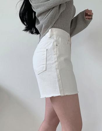 Cozy Banhai Basic Half White Denim Pants