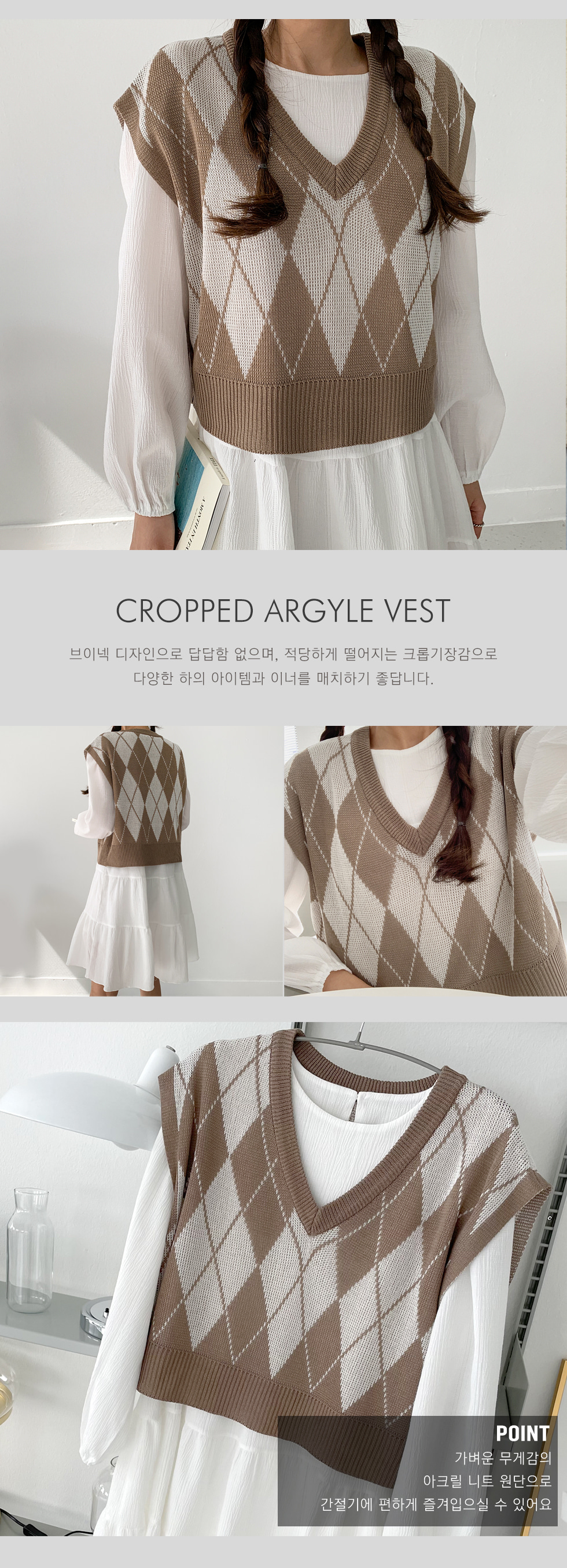 Cropped Argyle Knitwear Vest