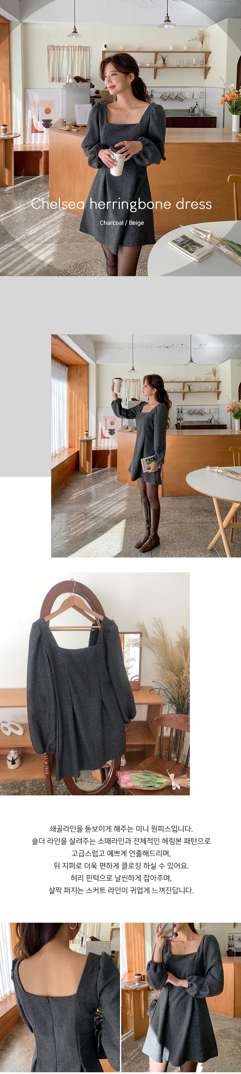 Chelsea herringbone Dress