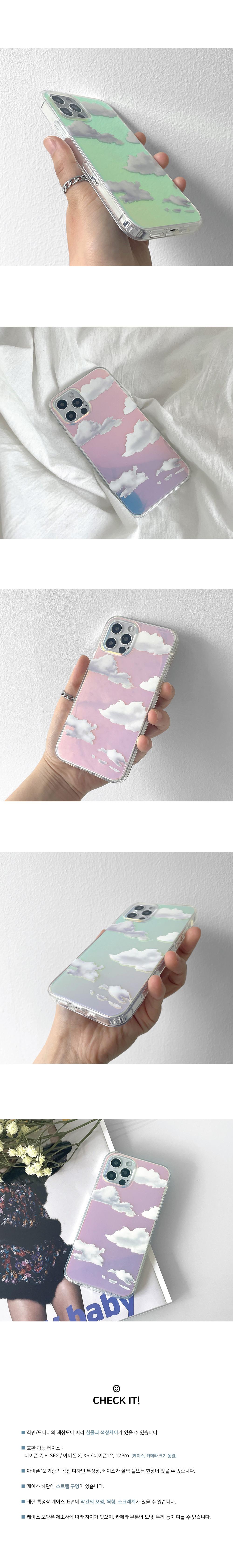 cloud cloud hologram mirror iphone case