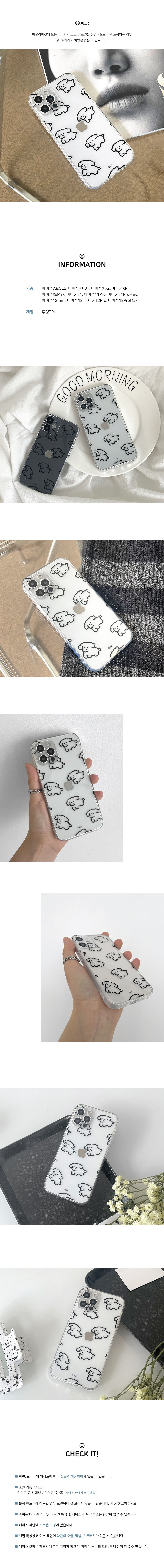 My Puppy Dog Pattern Transparent iPhone Case