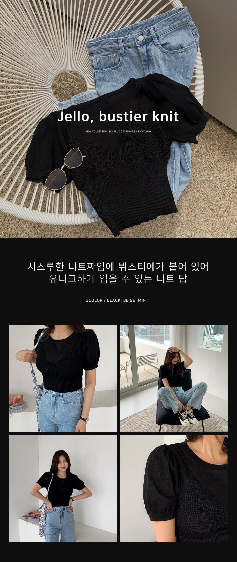 Zelo Bustier Knitwear