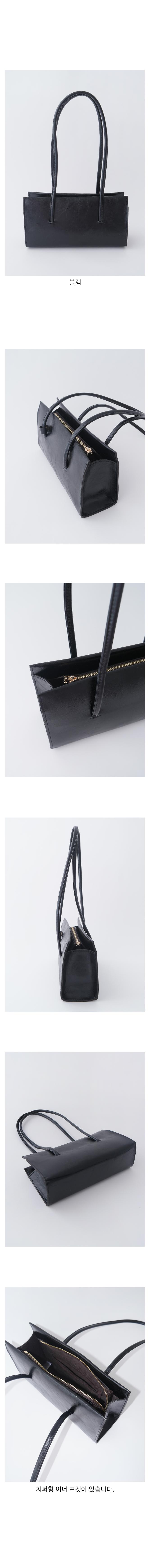 urban square shoulder bag