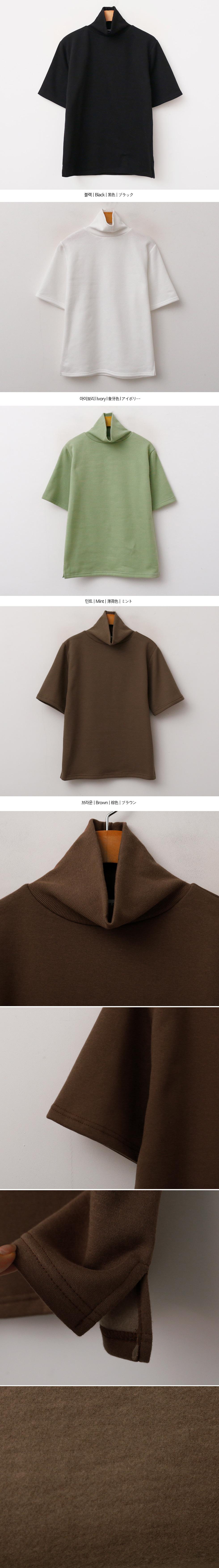 Fleece-lined Turtleneck Short Sleeve Tee