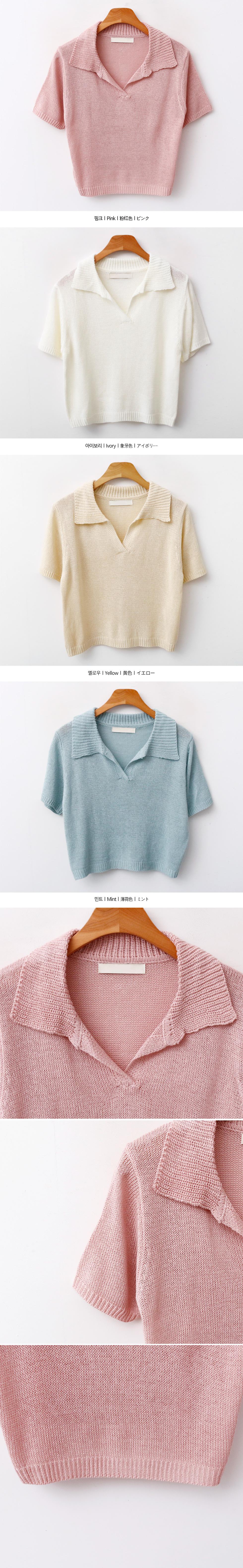 Half Open Collar Knitwear
