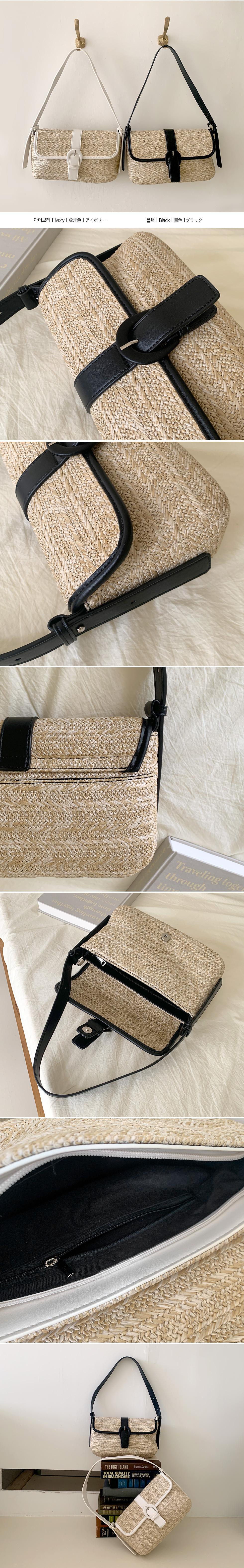 Buckle Rattan Shoulder Bag
