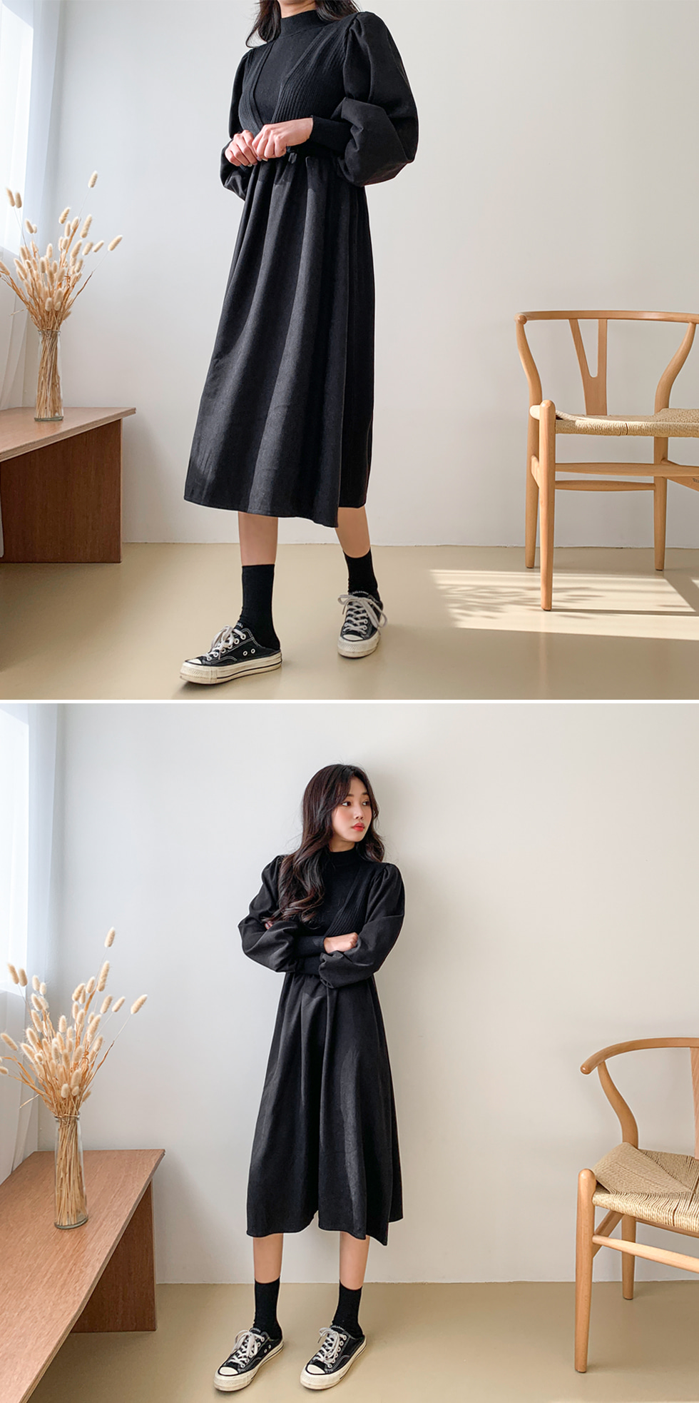 Mimi Double Dress