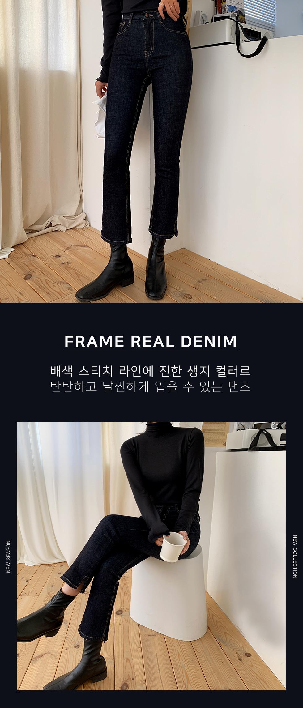 Fleece-lined line frame Raw