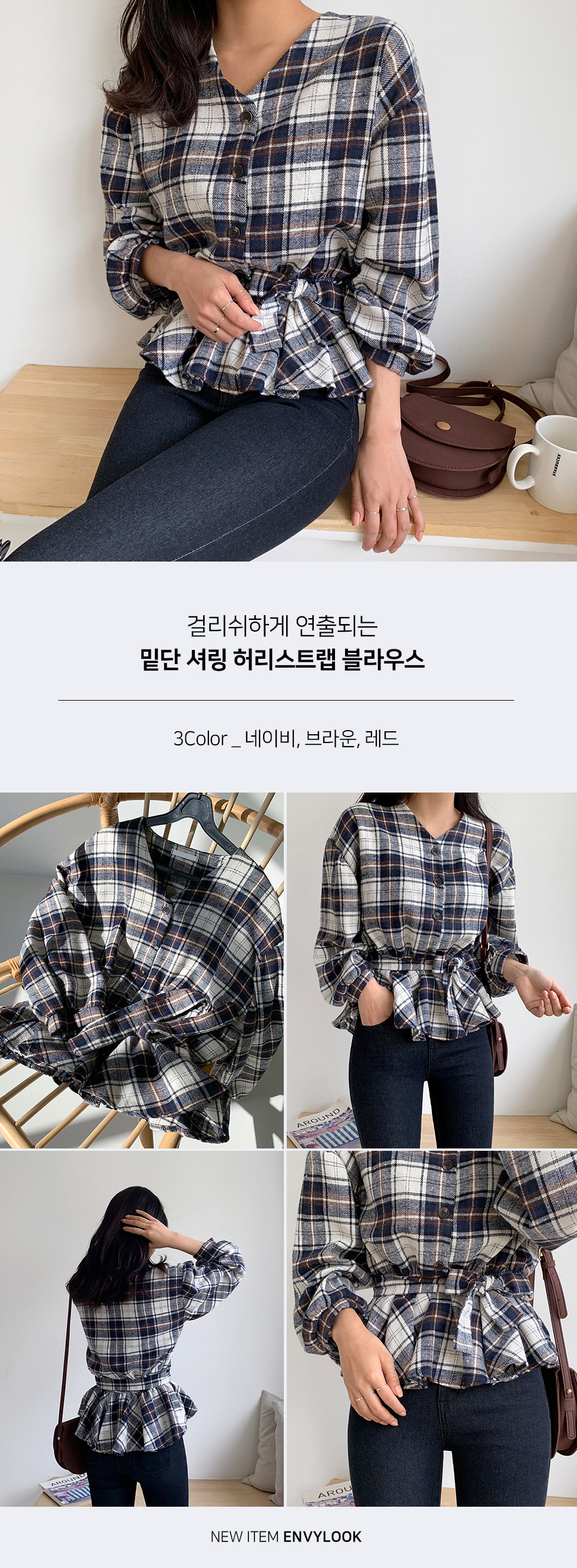 Pork ribbon blouse