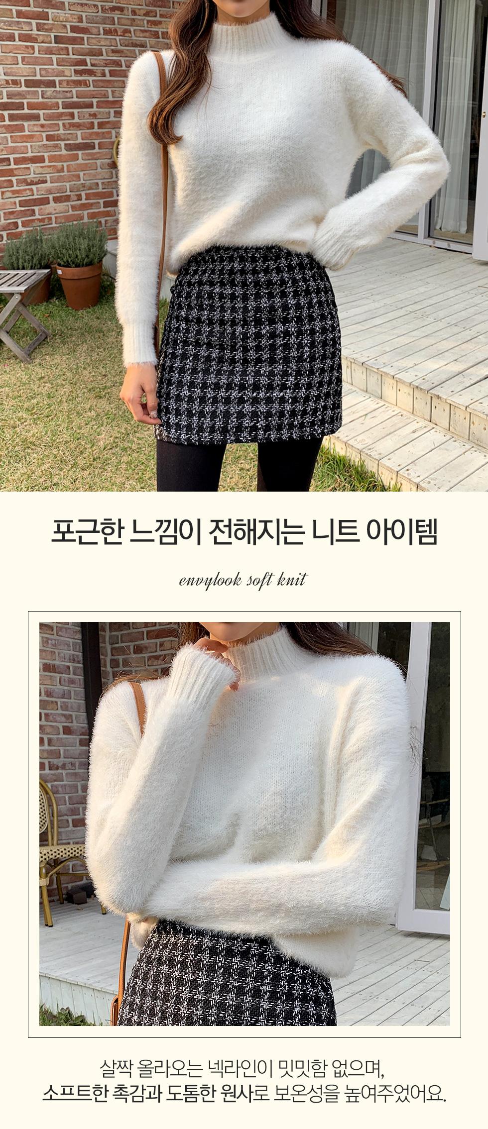 Wanso Turtleneck Knitwear