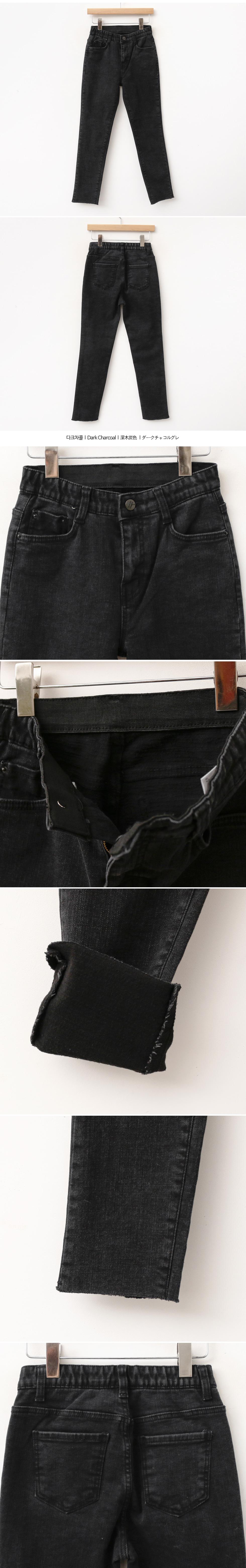 Geuraeng Black Denim Fleece-lined pants