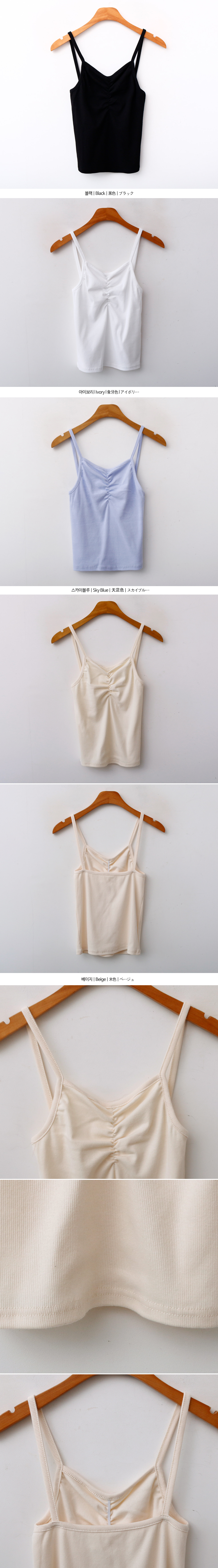 Ribbed Sleeveless Ruched Top