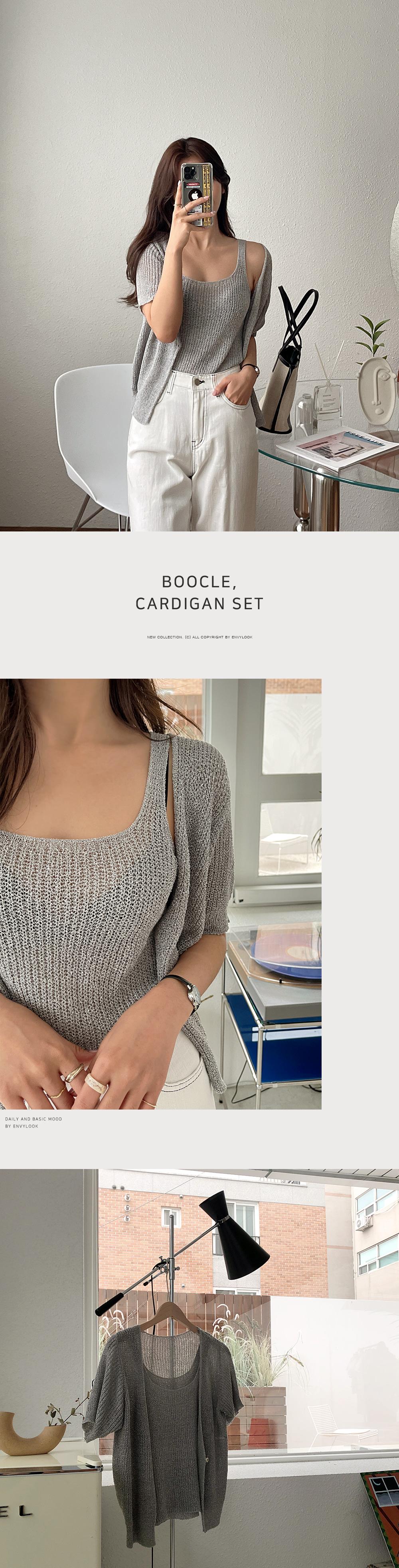 Teddy Booklet Cardigan Set