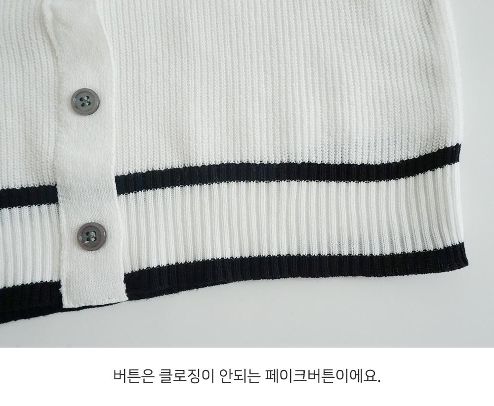 Shudding color crop knit