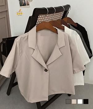 Kane Single Button Short Sleeve Short Jacket
