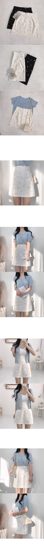 Pinch Daisy Flower A-Line Skirt