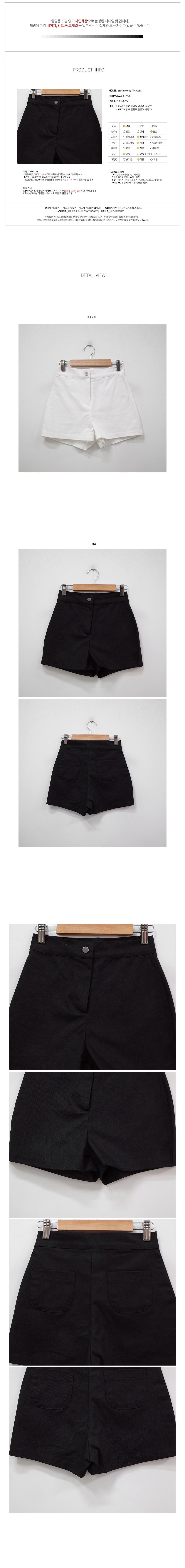 This Basic Short Pants + Fitz Button Short Sleeve Knitwear