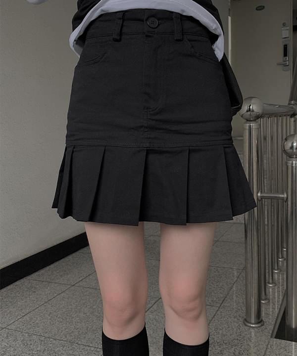 pea cotton pleated skirt