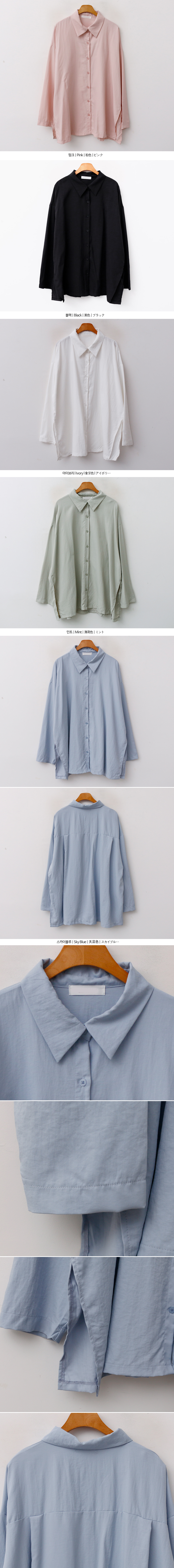 Muse Deep Slit Shirt