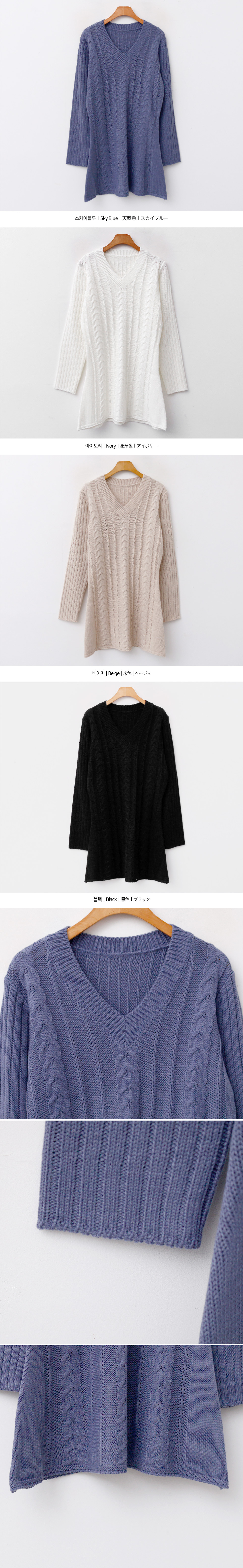 Mabe Knitwear Dress