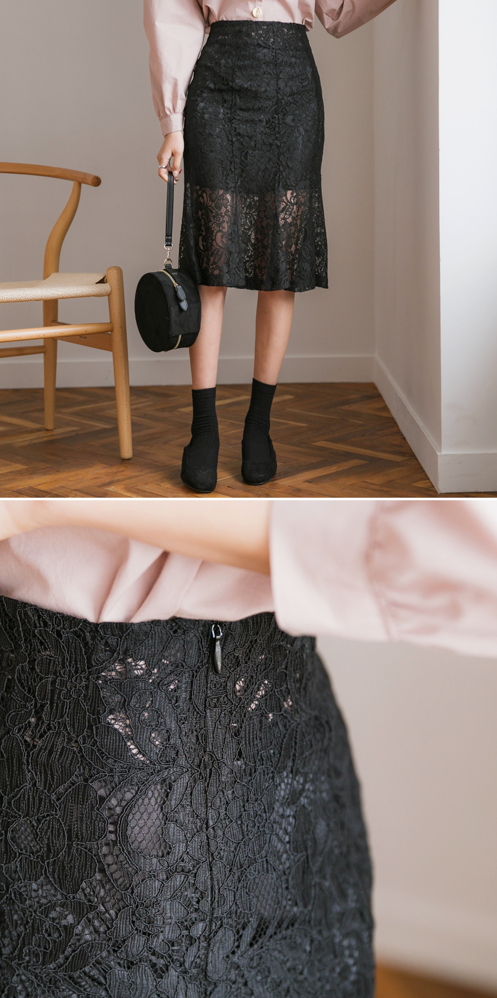 Lace maid skirt