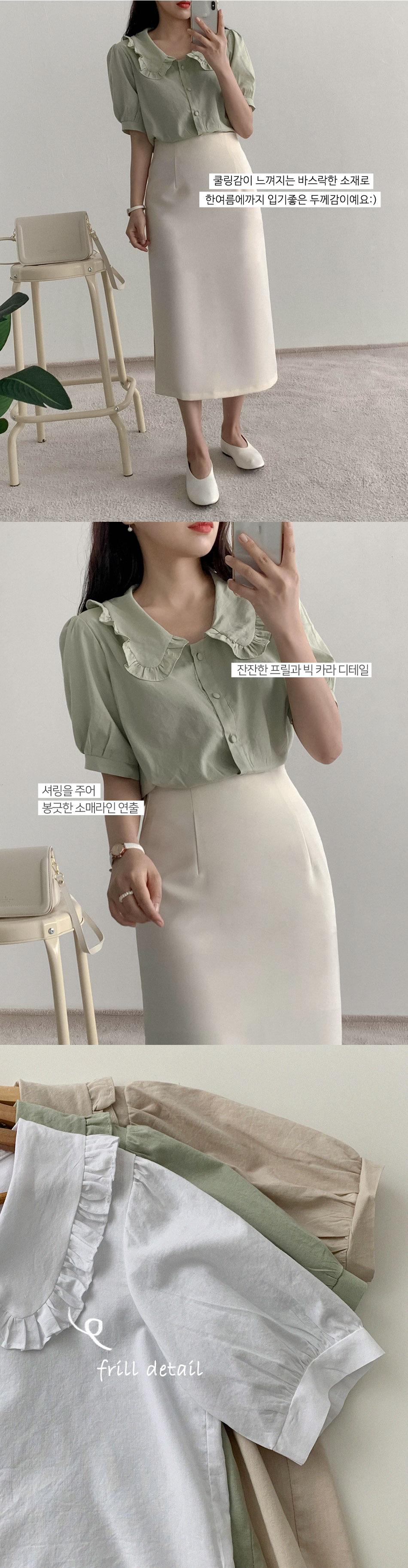 elf frill collar blouse