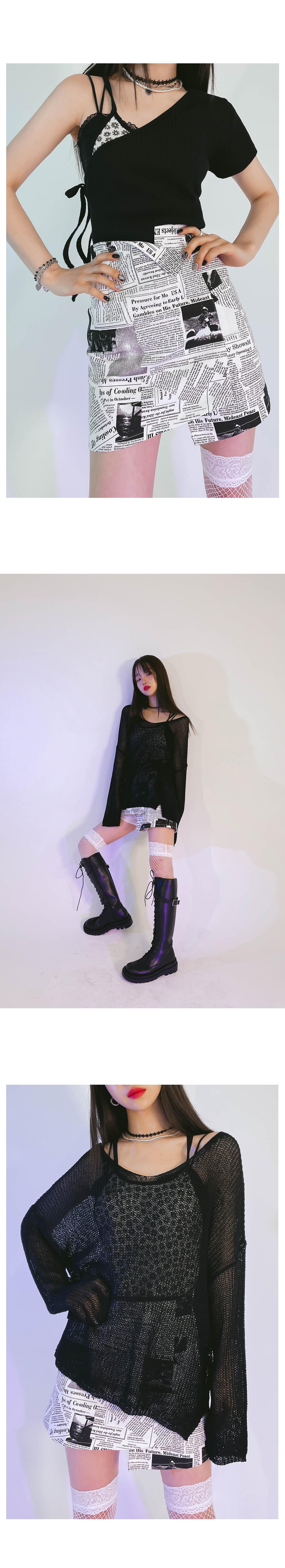 Paper Sure Skirt