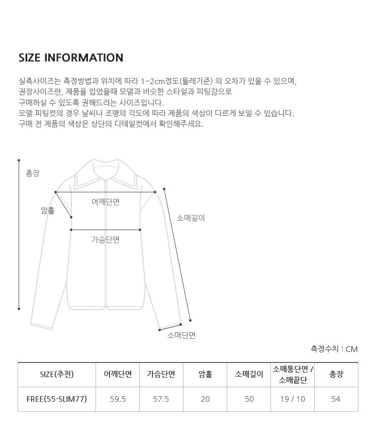 soft windstring Jacket