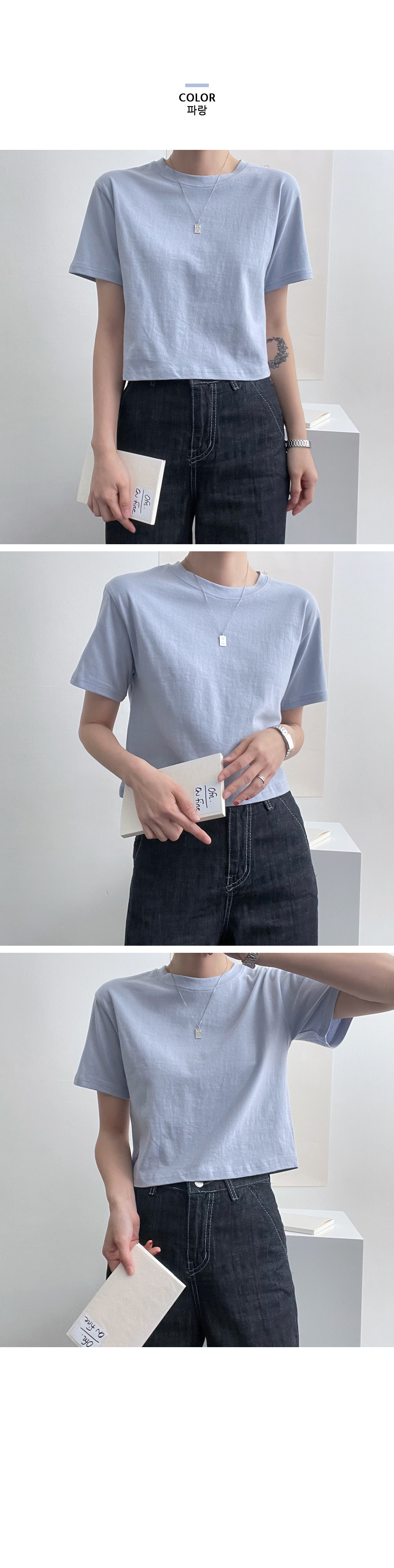 dress model image-S1L11