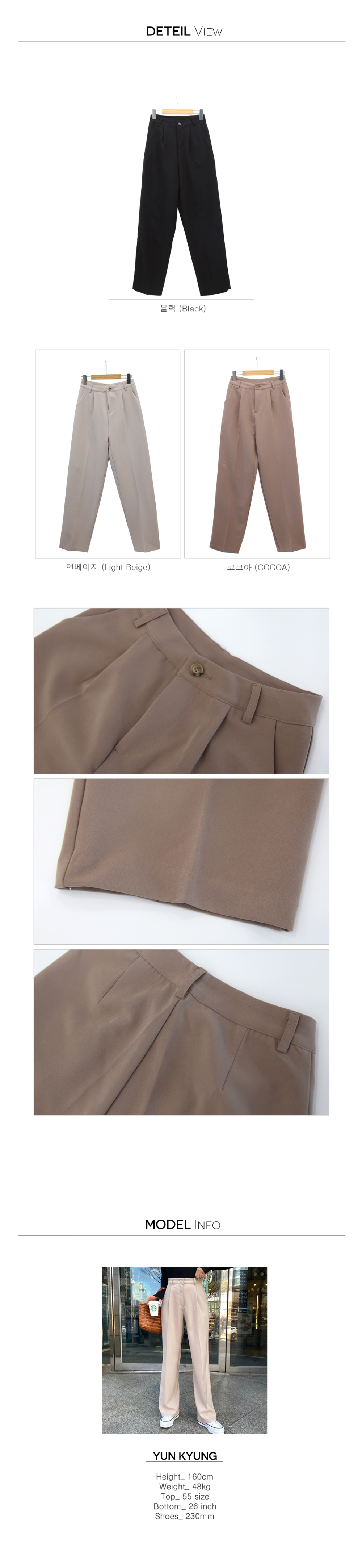 반팔 티셔츠 오트밀 색상 이미지-S1L14