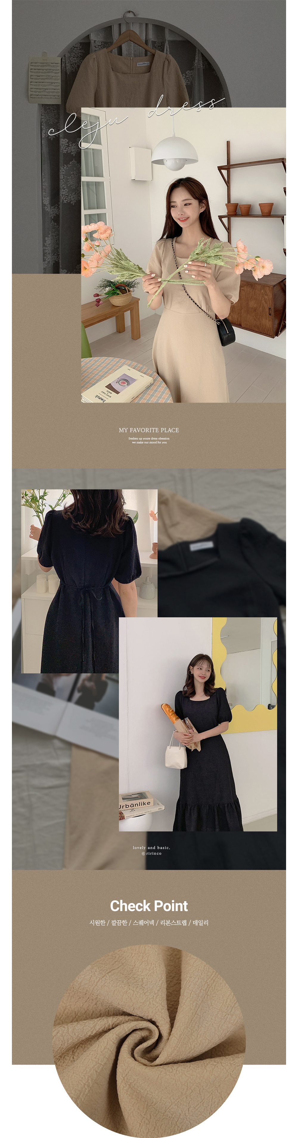 dress detail image-S1L1