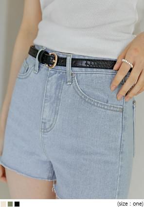 Croc Texture Slim Belt