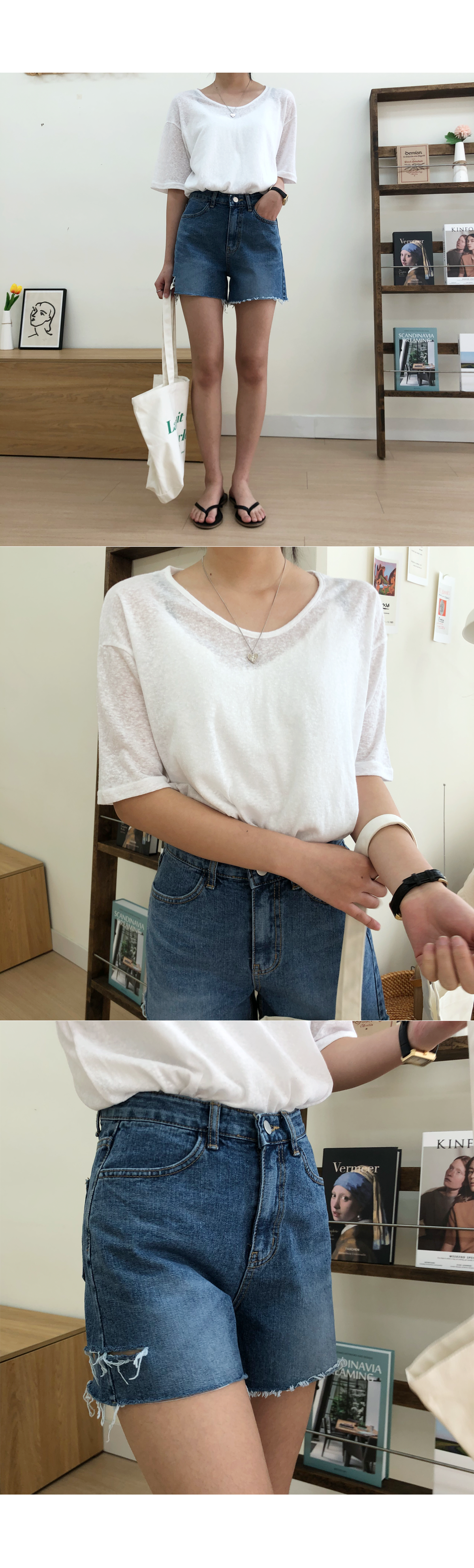 Lara side slit jeans