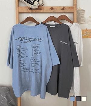 List back print box T-shirt